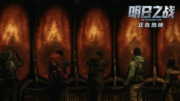 进口科幻大片《明日之战》火爆热映中 决战怪兽热血不止 沉浸又解压_久之资讯_久之网