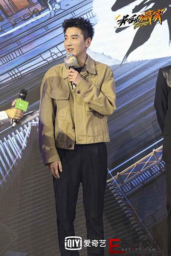 """爱奇艺迷综季《最后的赢家》""""迷城X计划""""发布会 关晓彤喜获""""五个哥哥""""五种关爱"""
