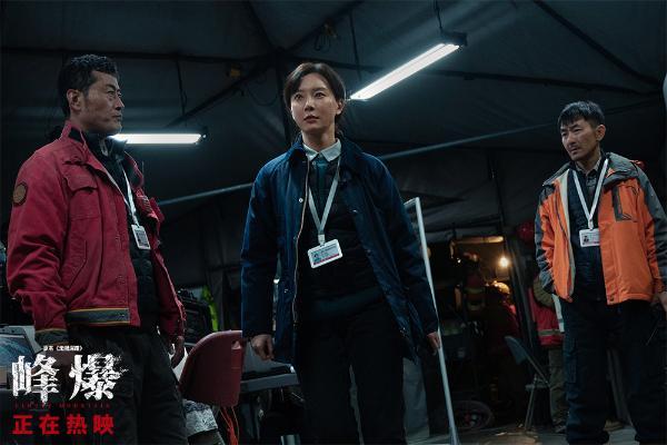 电影《峰爆》朱一龙黄志忠携手救援 舍己为人展现大无畏精神_久之资讯_久之网