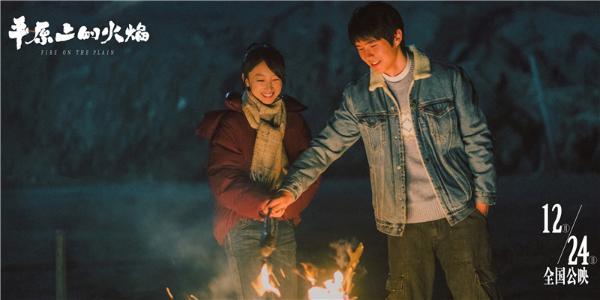 《平原上的火焰》圣塞首映引发好莱坞关注_久之资讯_久之网