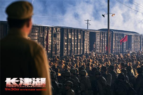 《长津湖》今日献映 吴京易烊千玺领衔对敌正面交锋