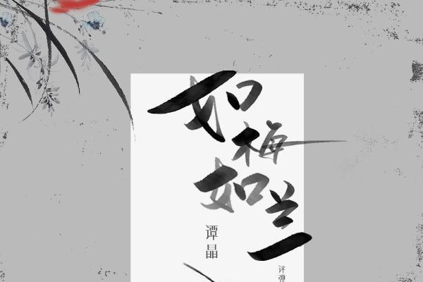 张月献唱《国子监来了个女弟子》片头曲 MV逗趣上线