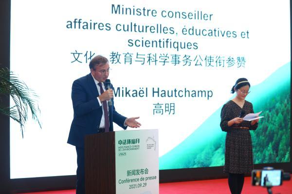 法国驻华大使馆文化、教育与科学事务公使衔参赞高明
