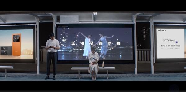 "Ubras天猫超级品牌日营销升级,立体诠释品牌""新舒适关系"""