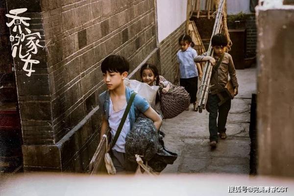 豆瓣8.1《乔家的儿女》高口碑家庭剧, OST锁了