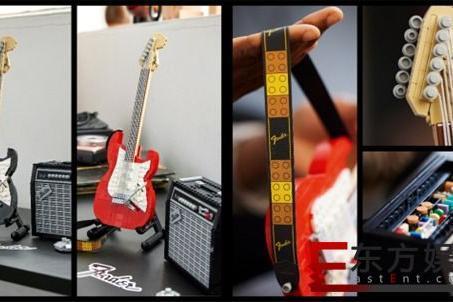 准备好调大音量 迎接全新乐高IDEAS Fender Stratocaster吉他套装吧!