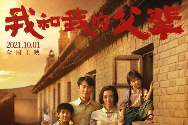 《我和我的父辈》之《诗》曝预告 章子怡首当导演致敬中国航天人