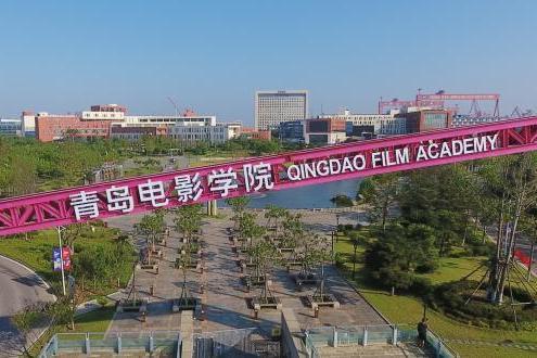 青岛电影学院2021级新生开学典礼暨军训开营式9月12日隆重举行