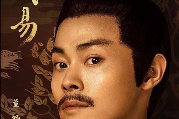 董畅出演《典籍里的中国》周易篇 生动再现历史典故