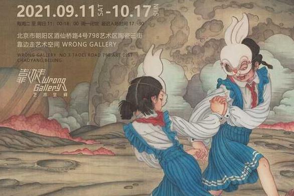 双重时间轴:李楚杨首场个展9月11日神秘开展