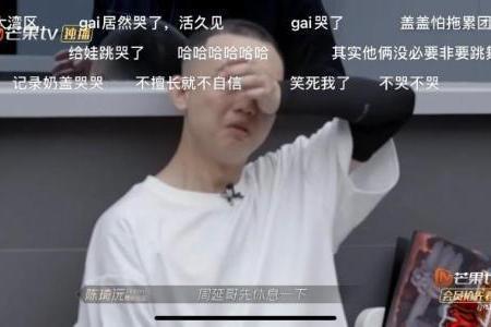 《你要如何,我们就如何》唱哭哥哥团!GAI周延担任Vocal惊艳网友!