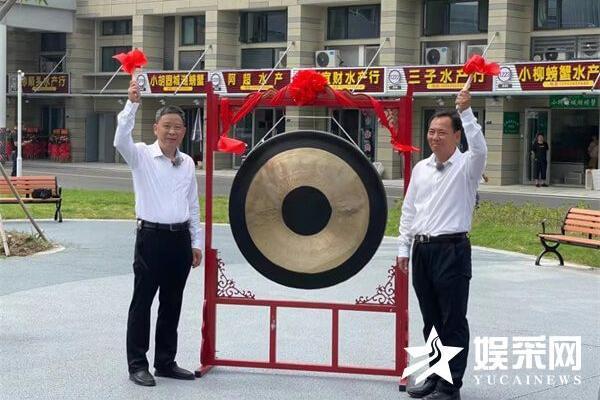 2021年中国农民丰收节暨第二十一届中国·高淳固城湖螃蟹节盛大开幕