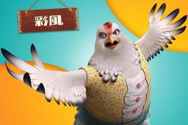 电影《老鹰抓小鸡》曝片尾曲 00后音乐人Moon电沐恩演唱《飞吧飞吧》