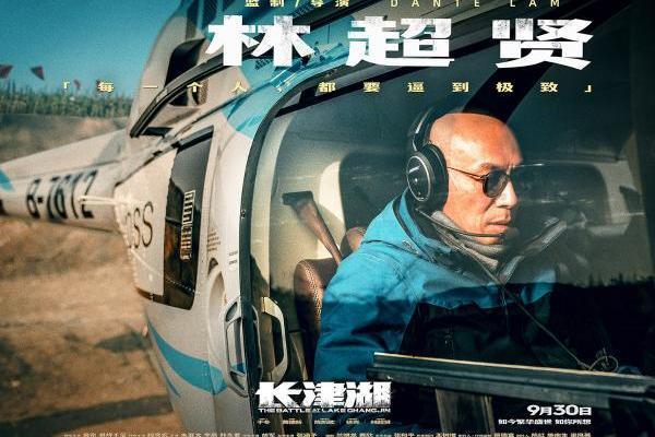 """全新特辑揭晓《长津湖》的诞生  """"中国战争片天花板""""齐聚一堂铸造史诗"""