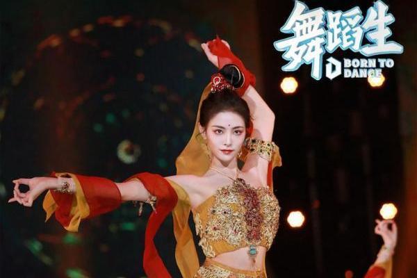 《舞蹈生》迎来嘉宾合作舞台 孟美岐向THE9-许佳琪学跳蝎子舞
