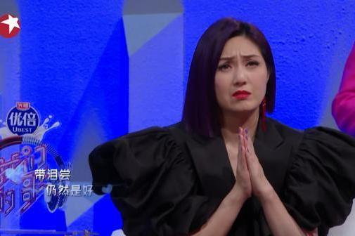 《我们的歌》第三季首播 74岁林子祥开嗓唱哭杨千嬅