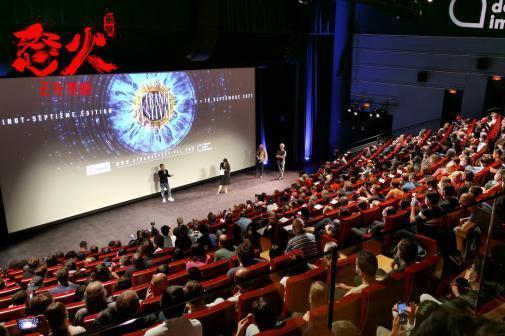 《怒火·重案》荣获法国诡奇电影节闭幕影片 甄子丹惊喜现身巴黎影院