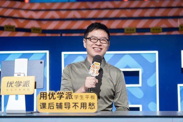 """《龙的传人5》总决赛迎超刺激""""生死战"""" 谁是最终""""百星少年""""?"""