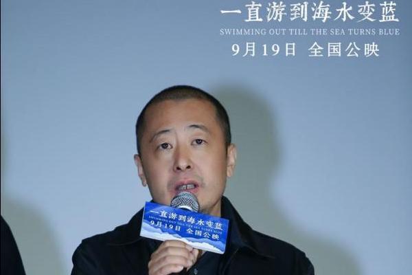 《一直游到海水变蓝》轰动首都文艺界 半城文人相聚北京首映礼
