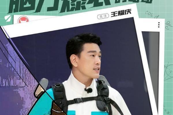 王耀庆大湾区中秋电影音乐晚会献唱歌曲 反差魅力强势圈粉
