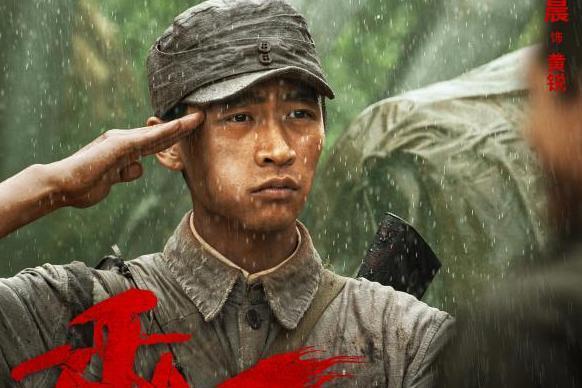 《我和我的父辈》之《乘风》全阵容亮相 导演吴京打造硬汉骑兵团