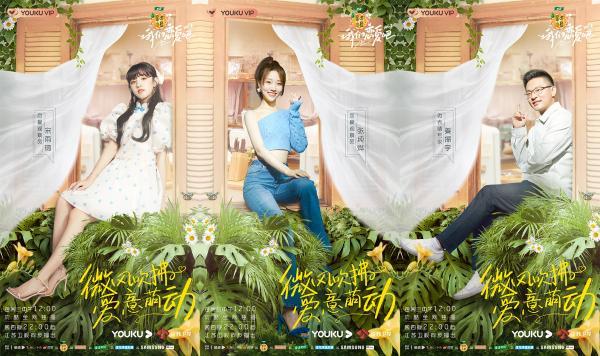 《我们恋爱吧》第三季女嘉宾恋爱观碰撞 诠释当代女性自信风貌