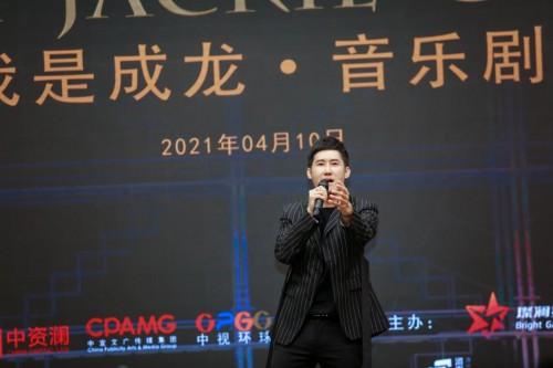 """音乐剧《我是成龙》河南站巡演发布""""人才孵化A计划"""""""
