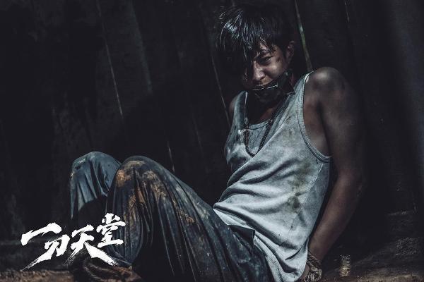 电影《一刀天堂》首曝角色剧照 段奕宏史彭元演绎高品质犯罪片