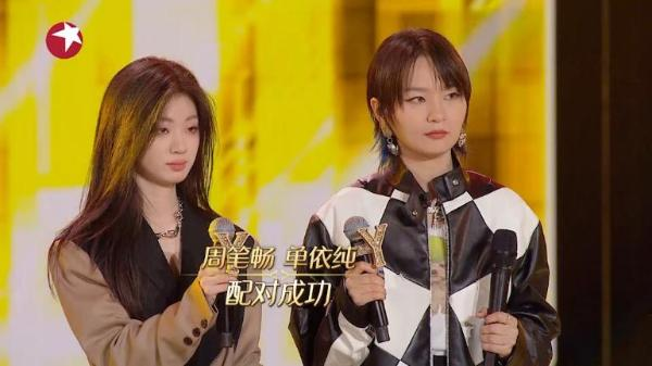 《我们的歌》戴佩妮刘宇宁再续音缘 大张伟汪苏泷兜兜转转终组队