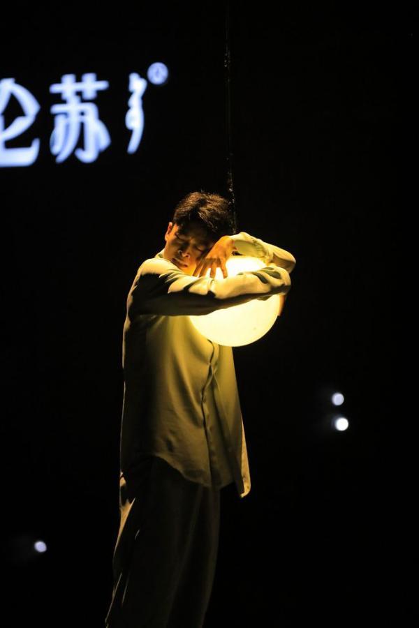 黎星用舞蹈讲述故事 水星记看哭现场评委