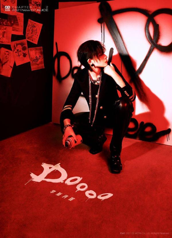 李斯丹妮EP第二主打曲《DOOOO》涂鸦视觉曝光 字幕版MV即将发布