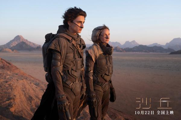 影史最难拍的电影被他搞定 《沙丘》会成为新一代的科幻经典吗