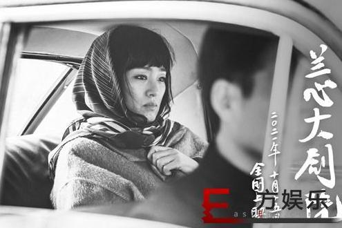 《兰心大剧院》曝全阵容人物海报 众星角逐摩登上海
