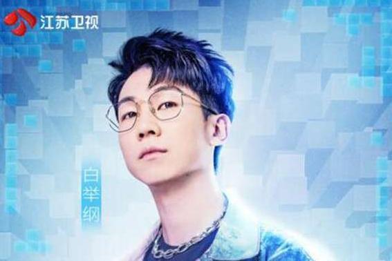 《2060》阵容首发!白举纲、宋雨琦、林永民、曹璞官宣加盟