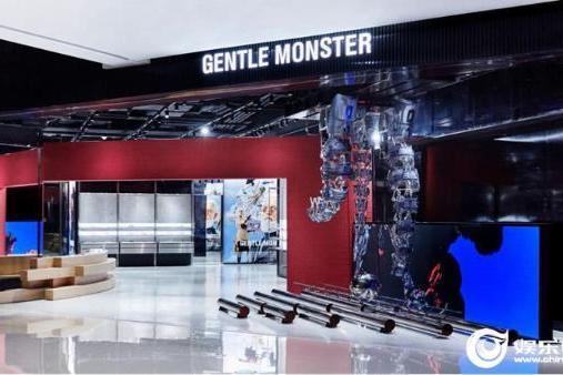 GENTLE MONSTER 重庆首家旗舰店落户星光68广场