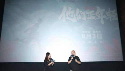 纪录电影《1950他们正年轻》北京点映 导演:对老兵感到愧疚