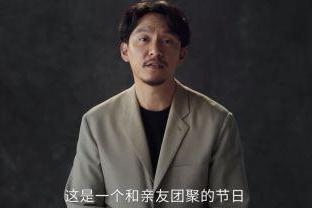 电影《沙丘》剧组送中秋祝福 国内已定档10月22日