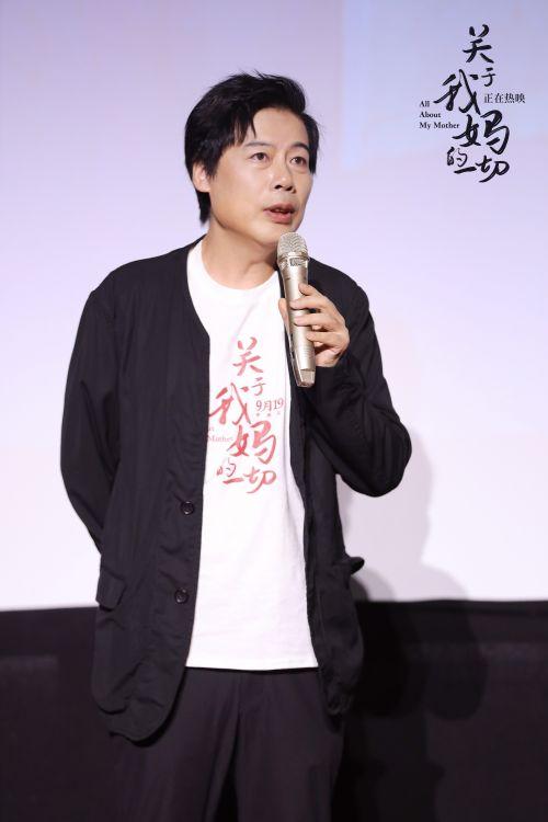 《关于我妈的一切》导演赵天宇出席第28届大影节映后交流活动