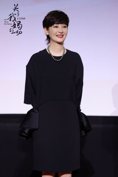 《关于我妈的一切》主演徐帆出席第28届大影节映后交流活动