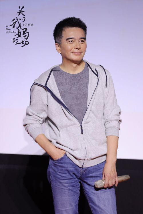 《关于我妈的一切》主演许亚军出席第28届大影节映后交流活动