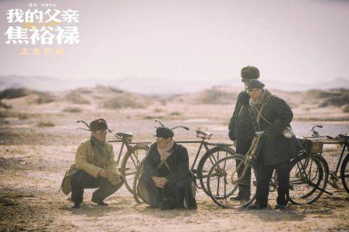 电影《我的父亲焦裕禄》展现榜样大爱担当 出色口碑传递不朽精神
