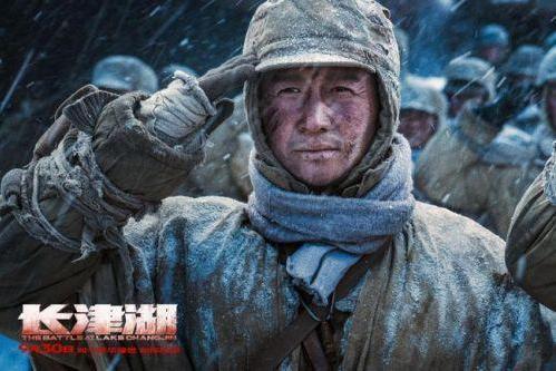 战争巨制《长津湖》发布演员特辑 七连战士角色档案全面曝光