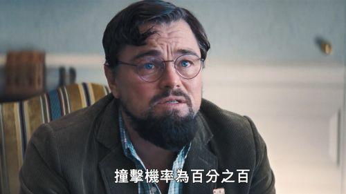 电影《不要抬头》北美院线与Netflix定档 小李子&大表姐主演