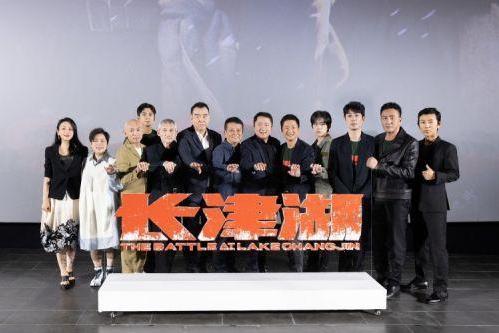 """《长津湖》北京首映获赞""""奇迹"""" 拍出了钢少气多的气概!"""