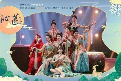 《舞蹈生》嘉宾合作舞台开启 陈伟霆流行民族舞创新融合获赞