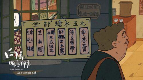 """《向着明亮那方》亮相北京国际电影节""""北京展映""""惊喜首映单元"""