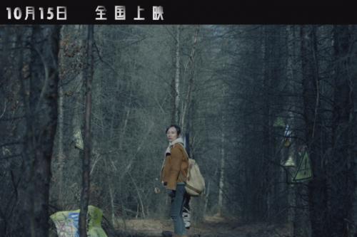 国产科幻悬疑再出力作 电影《平行森林》定档10月15日