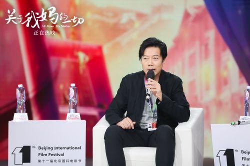 关于我妈的一切》导演赵天宇在第28届大学生电影节论坛上发言