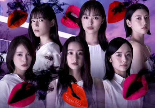 西野七濑主演恐怖日剧《言灵庄》新卡司 10月9日正式开播