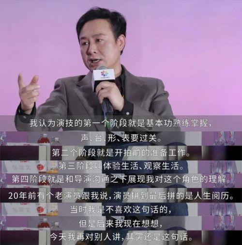 """巩俐电影大师班隆重举办,聊表演,忆往事,继续""""电影与我们""""的故事"""